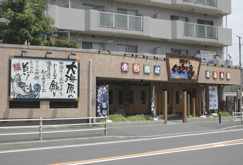 藤沢長後店
